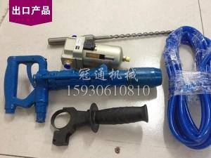 QCZ-1(Y5)气动冲击钻